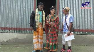 কিস্তি বাকি । তারছেড়া ভাদাইমা | Kisti baki  | Tarchera Vadaima | Bangla Natok 2019
