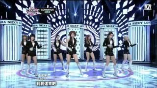 [LIVE 繁中字] 120906 T-ARA - Sexy Love @ Comeback Stage