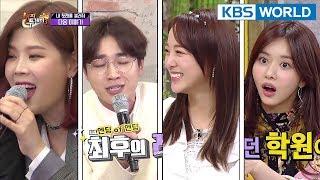 Happy Together   해피투게더 –Kim Sejeong(gugudan), Han Boreum, LYn, Lee seokhoon, etc [ENG/2018.02.01]