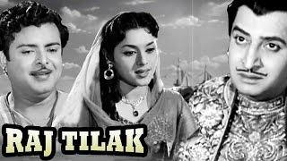 Raj Tilak (1958) Hindi Full Movie | Gemini Ganesan, Vyjayanthimala | Hindi Classic Movies