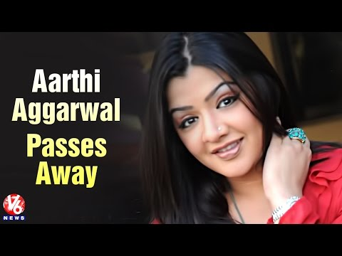 Telugu Actress Aarthi Agarwal Passes Away With Liposuction Surgery Failure     V6 News
