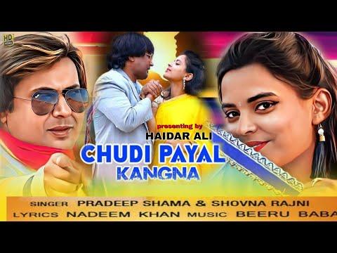 Xxx Mp4 Chudi Payal Kangna 2 Nadeem Khan Simran Singh HD Video Nagpuri Present Super Hit 2019 Song 3gp Sex