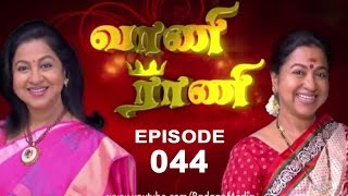 Vaani Rani - Episode 044, 21/03/2013