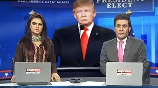Visa Ban on Pakistan is very much possible under Trump