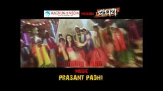Item Song - Sapatha - New Odia Film