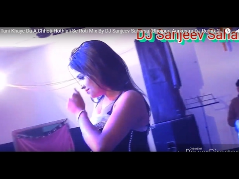 Xxx Mp4 Tani Khaye Da A Chhoti Hothlali Se Roti Mix By DJ Sanjeev Saharsa Bhojpuri Aarkestra DJ Remix 2017 3gp Sex