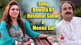 Pashto New Song Hashmat Sahar & Meena Gul 2016