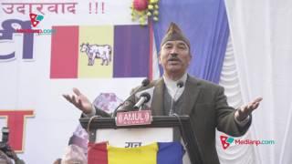 जनमत संग्रह गर्न प्रचण्डलाई कमल थापाको कडा चुनौती  | Kamal Thapa  | Medianp.com