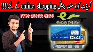 How to Make Easipaisa Debit/Credit card for online shopping!!