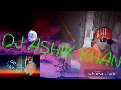Xxx Mp4 ডিজে আশিকের নতুন গান ২০১৭ 3gp Sex