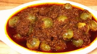 Instant Gunda Pickle Recipe / Lasoda Achaar Recipe