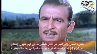 قصة حياة احمد مظهر –  قصة حياة المشاهير