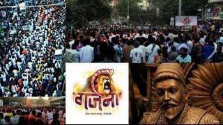 Garjana Dhol Pathak At Gujrat Shivjayanti