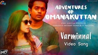 Varminnal Song Video | Adventures Of Omanakuttan | Asif Ali, Bhavana | Haricharan | Official