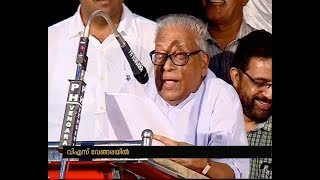 VS Achuthanandan Flays Muslim League in Vengara by-election Campaign
