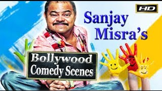 The Best Comedian Sanjay Mishra