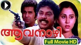 Malayalam Full Movie - Aavanazhi - Full Length Movie
