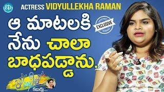 Comedian Vidyullekha Raman Exclusive Interview || Anchor Komali Tho Kaburlu #10