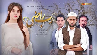 Rab Razi Episode 01 Full on Express Entertainment New Drama 2016