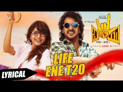 Life Ene T20 Song with Lyrics   I Love You Kannada Movie   Real Star Upendra, Rachita Ram  R.Chandru