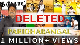 Deleted Parithabangal | Deleted scenes of Gopi and Sudhakar  | Madras Central