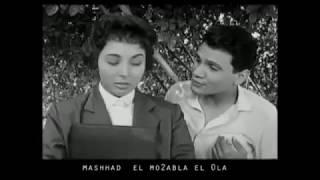 فيلم - الوسادة الخالية - مشهد المقابلة الأولى - روعة - عبد الحليم حافظ - لبنى عبد العزيز - أحمد رمزى