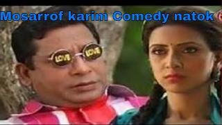 Bangla Comedy Natok | Mosarrof Karim |Nipun comedy//bangla funnynatok/Mim