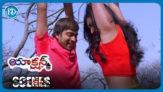Action 3D Movie Scenes | Allari Naresh Helps Neelam Upadhyaya | Vaibhav | Shyam