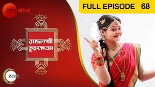 Rajlakshmi Kurukshetram - Episode 68 - May 28, 2014