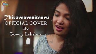 Thiruvaavaniraavu Official Cover Ft Gowry Lekshmi