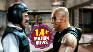Kamal Hassan.. climax fight