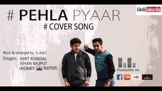 PEHLE PYAAR|PUNJABI|COVERSONG|2015