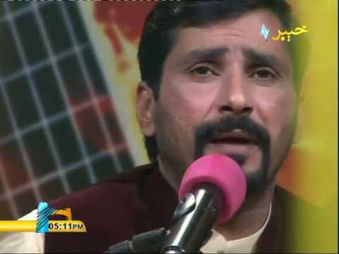 Xxx Mp4 Ogora Dab Dab Zama Pashto New Charbita Singer By Irfan Kamal Uploaded By Anbar Zamin 03459687469 3gp Sex