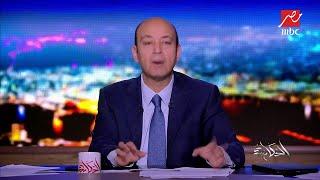 إطلاق سراح مشروط لطارق رمضان بعد اتهامه بالاغتصاب وبكفالة 300 ألف يورو
