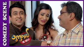 Gujjubhai The Great Comedy Scene - Gujjubhai meets Bollywood heroine – New Gujarati Movie
