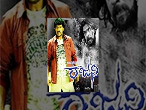 Xxx Mp4 Rajani Upendra Arati Chhabria Kannada Full Film 3gp Sex