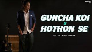 Guncha Koi / Hothon Se Chhulo Tum | Digvijay Singh Pariyar (Cover) | Jagjit Singh | Mohit Chauhan