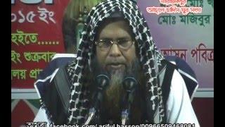 আব্দুর রহিম সালাফি Uploded by Rakibul Hasan