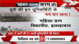 UGC lists 21 fake universities in India