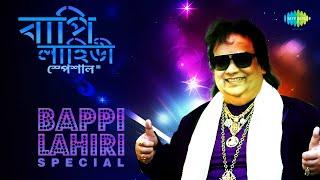 Jibonta Kichhu Noy - Bappi Lahiri [Remastered]