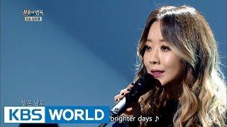 Yangpa - While Living Life | 양파 - 사노라면 [Immortal Songs 2 / 2016.11.05]