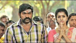Karuppan Movie Official Trailer | Vijay Sethupathi |Tanya |Bobby Simha |Kishore |Pasupathy