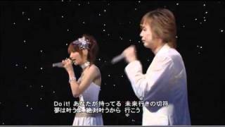 Goto Maki & Tsunku - Do it! Now - 050122