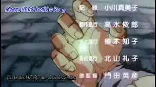 Dragon Ball Z Ending - FILM 6 ( Francais) (HERO)