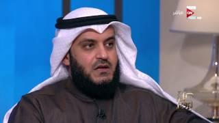 الشيخ مشاري راشد العفاسي مع الإعلامي عمرو أديب .. في برنامج كل يوم