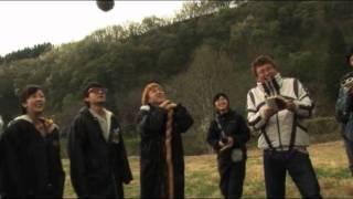 勇者ヨシヒコと魔王の城 「秘蔵メイキング映像第1弾!」
