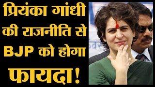 Priyanka Gandhi Congress General Secretary बनीं, General Election 2019 पर क्या असर पड़ेगा