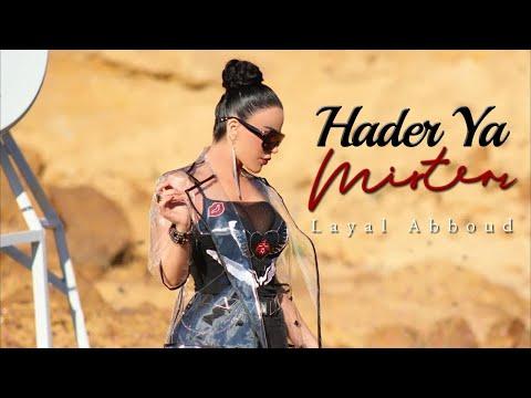 Xxx Mp4 Layal Abboud Hader Ya Mister Music Video ليال عبود حاضر يا مستر 3gp Sex