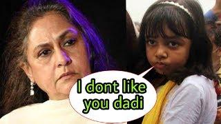 OMG ! Aishwarya Rai