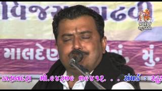 Saybo re govaliyo By Devraj Gadhavi